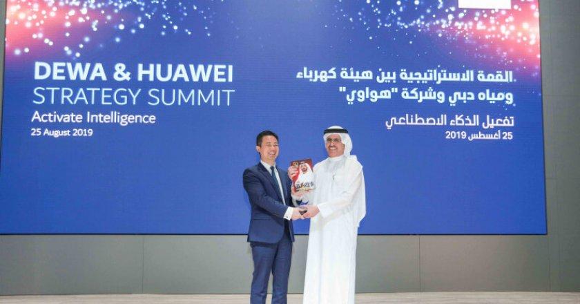 Huawei DEWA AI