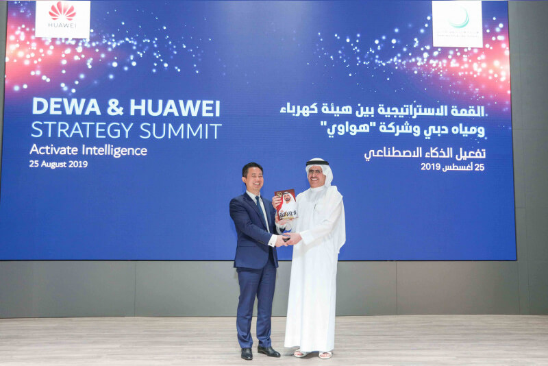 DEWA, Huawei boost collaboration in AI and digital