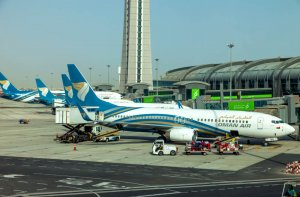 Oman Air Cargo