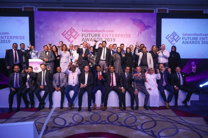 Future Enterprise Awards 2019