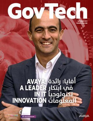 GovTech – September 2019