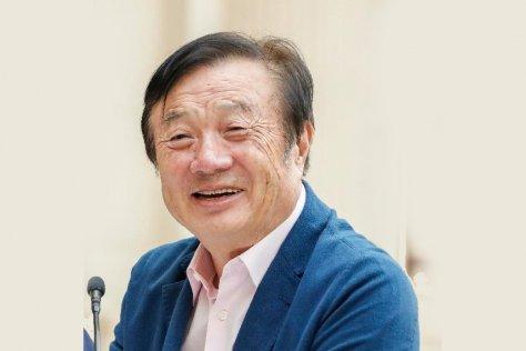 Ren Zhengfei, Huawei
