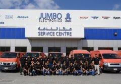 Jumbo Electronics, Smart Home