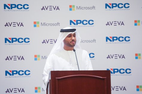 Eng Ahmed Al Dhaheri, NPCC, oil and gas