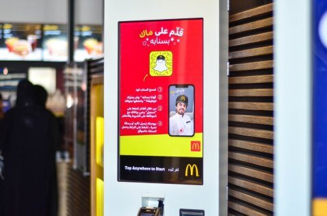 McDonald's KSA Snaplication campaign (2)