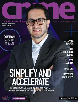 Computer News Middle East December 2019