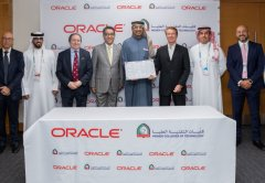 Higher Colleges of Technology & Oracle