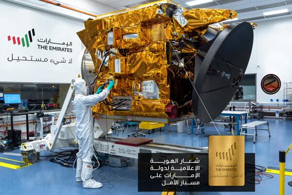 Hope Probe, UAE Nation Brand