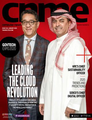 Computer News Middle East January 2020