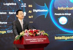 Ma Yue, Vice President of Huawei Enterprise Business Group
