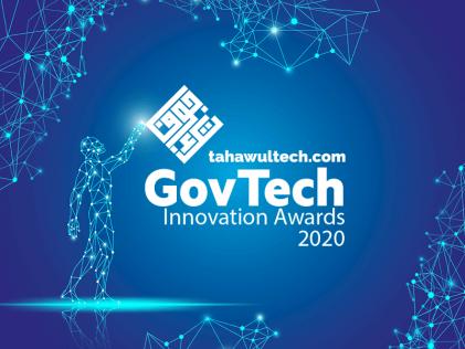 govtech awards logo