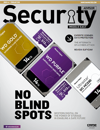Security Advisor Middle East | Issue 46 | Cover | No blind spots