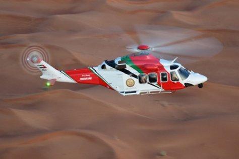 NSRC UAE search and rescue