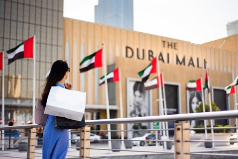Dubai Mall virtual store