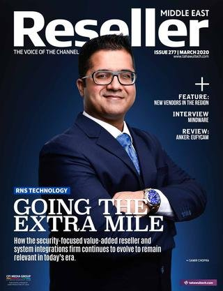 Reseller Middle East March 2020