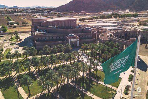 Oracle saudi university