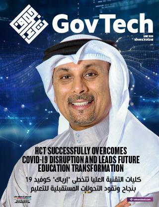 GovTech – June 2020