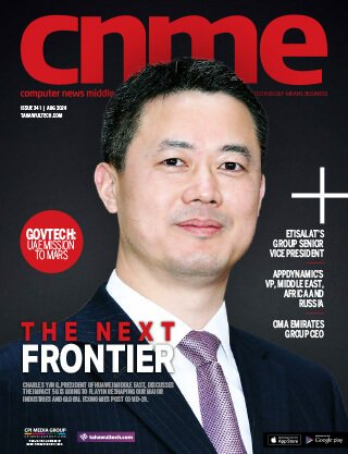 Computer News Middle East August 2020 Cover