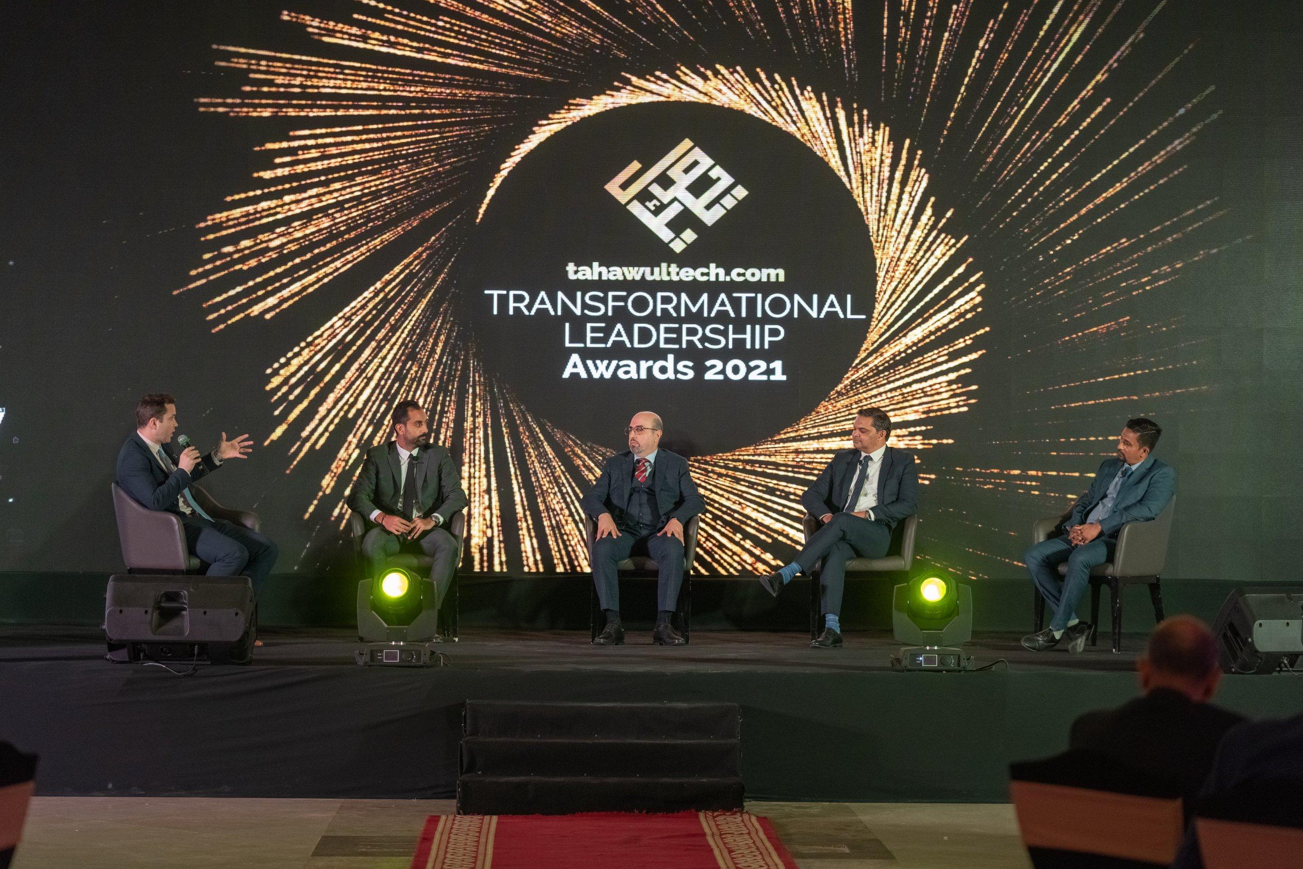 Transformational Leadership Awards 2021 Image Gallery